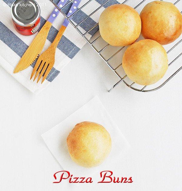 Pizza Buns recipe | Pizza Bun
